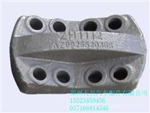 重汽斯太尔STR-8孔盖板AZ9925520366/AZ9925520366