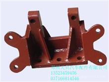 重汽斯太尔STR焊接双桥后分室支架AZ990144340042R/AZ990144340042R