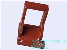 重汽斯太尔王STRW焊接滑座AZ99014520292、293/AZ99014520292、293