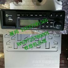 WG9725780001 重汽豪沃 收放机总成/WG9725780001