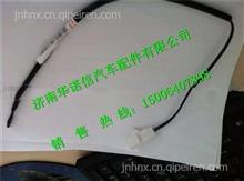 WG1682827046重汽新斯太尔蒸发器温度传感器/WG1682827046
