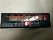 徐工收放机/NXG7901TFW111-010