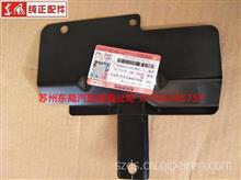 C6911030-C6100东风天龙旗舰地毯支撑框架总成-乘客座椅/东风纯正配件经销商