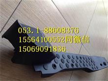 福田戴姆勒欧曼汽车原厂配件   欧曼GTL左地毯压条FH4512020001A0/FH4512020001A0