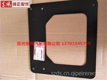 C3717118-H0100东风天龙旗舰牌照灯固定板/东风纯正配件经销商