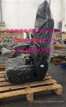 中国重汽C7H汕德卡驾驶室卡车货车座椅总成改装气囊减震长途舒适/AZ1662511016