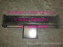 DZ9118520110陕汽德龙元宝梁 鞍形横梁 变速箱横梁原厂 /DZ9118520110