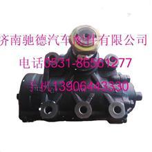 DZ9114470075陕汽重卡原厂德龙F3000方向机总成助力泵F2000转向器/DZ9114470075