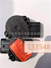 WILLIAMS CONTROLS玉柴发动机电子油门踏板传感器133313,电子油门