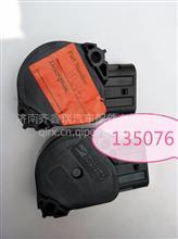 WILLIAMS CONTROLS康明斯发动机电子油门踏板传感器135706/WILLIAMS CONTROLS 135706