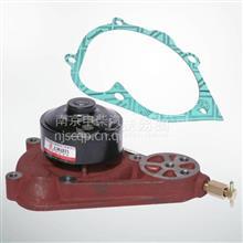 上柴D114发动机 水泵维修组合 /S00027254+1