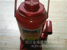 厂家直销海仑油压千斤顶20T/20T