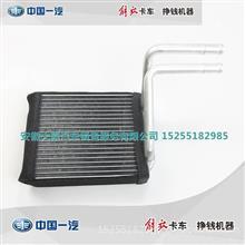 解放J6暖风水箱 水箱散热芯子 散热网 散热器片/解放配件专卖