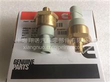 L10油压报警开关3056344工程机械机油压力传感器