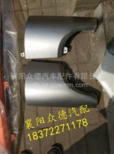 东风福瑞卡中网驾驶室空壳总成配件/C13312