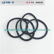 解放J6L原厂密封垫 排气垫 密封圈 排气管接口垫 /1119082-22A 解放配件专卖