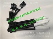 玉柴天然气发动机高压导线缸线组件/MY300-3705070