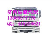 重汽豪沃T5G高地板右置加长驾驶室基本装置(带后窗)/AH1662..00601