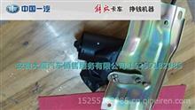 解放J5雨刮电机 雨刷器 雨刮器/ZD2831