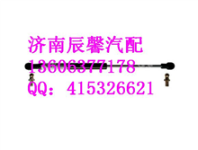 重汽豪沃T5G气体弹簧支撑栓/810W97006-0032