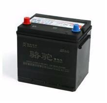 骆驼蓄电池 汽车电瓶日产帕拉丁、御轩、蓝鸟、奇骏、天籁、西玛/12V60AH  55D23