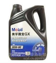 美孚齿轮油 美孚路宝GX80W-90 手动变速箱油 GL-4
