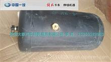 3513210-560一汽解放J6P储气筒/解放卡车配件专卖 JH6驾驶室专卖