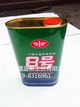 原装8号液力传动油/原装8号液力传动油