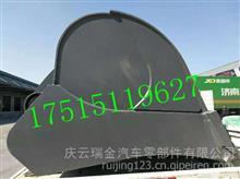 同力重工 发动机油底壳护罩焊接总成-63T宽体支架 / EZ9K639400030