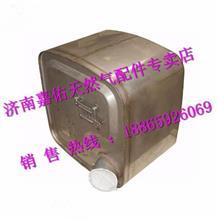 潍柴SCR三元催化器410800220039/410800220039