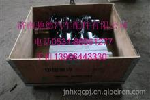 VG1560130080A重汽HOWO豪沃金王子豪运豪卡WD615机双缸空压机/VG1560130080A