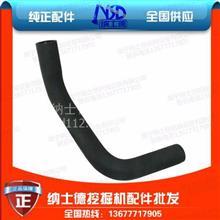 出售柳工发动机水管胶管 上海徐汇CLG922D纯正配件/32A0684