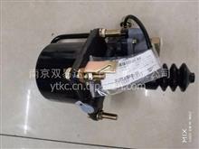 离合器分泵/1604-00510