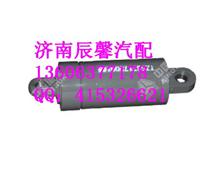 重汽豪威举升油缸/TZ53717300165