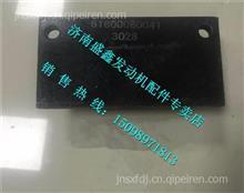 61800080041潍柴WP10发动机柴油滤清器座支架