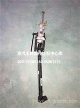 成都重汽王牌原厂配件 方向机、转向器转向轴及万向节总成/34040021301000