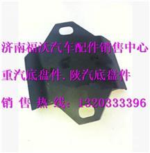 一汽解放后悬置减震器橡胶挡块总成/ 5001295-B242