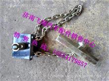 LG9704880010重汽豪沃HOWO轻卡备胎铰链吊架/LG9704880010
