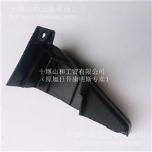 东风天龙天锦大力神歇脚板总成/5102030-C0100/5102030-C0100