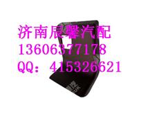 重汽豪沃手控阀安装面板/WG1682167152