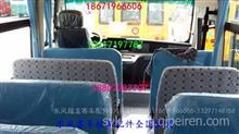 东风超龙客车校车座椅 座套/座套 可定制