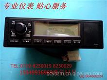 CY601A-SZ8ZM东风特身定做收放机/CY601A-SZ8ZM