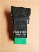 长期现货优势供应东风劲诺/康霸/大力神巡航调速开关总成/3750685/3750680-CD50232