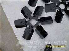 供应康明斯4BT3.9发动机风扇总成/C4931500