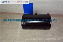 解放储气筒3513020-D160 11孔/解放卡车配件专卖 J6驾驶室专卖