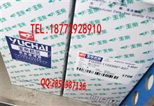 FG200-1105350-937玉柴发动柴油滤清器机滤芯组件/FG200-1105350-937玉柴发动柴油滤清器机滤芯组件