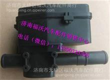 重汽豪沃A7电控水阀带转向器/重汽豪沃A7电控水阀带转向器