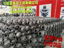 东风汽车系列各种型号减速器壳/牙包壳/东风汽车系列各种型号