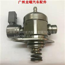 06H127025 06J127025F 大众奥迪A3 Q3 汽车燃油泵/06H127025M 06H127025K