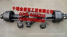 长期现货优势供应东风汽车系列各种型号前桥/前后桥及中桥壳体/后桥壳体